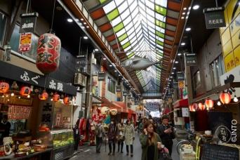 Kuromon Market - Osaka